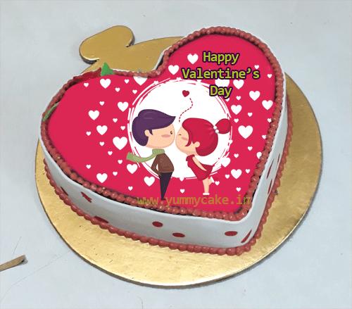 Best Valentine Gift